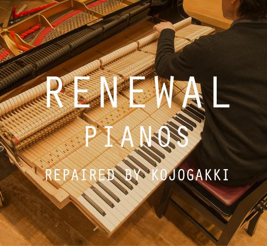 RENEWAL PIANOS