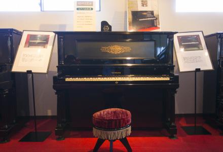ヤマハ アップライトピアノ 画像