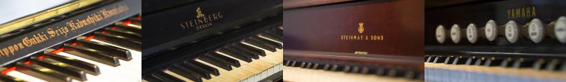古くなったピアノたち